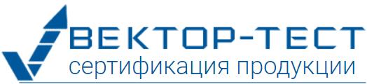 Сертификат соответствия - получить декларацию в Самаре с занесением в реестр Logo